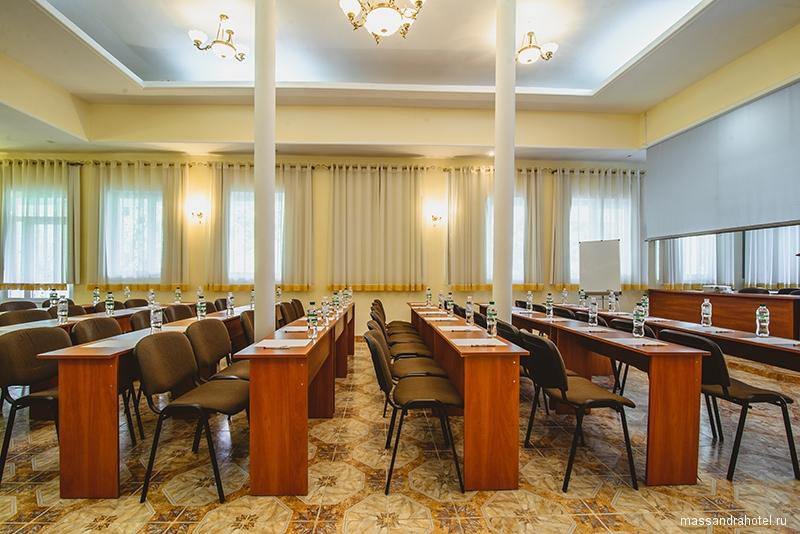 Большой конференц. зал
